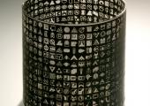 Vase MS 2309